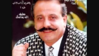 اغاني طرب MP3 يللي مش عارف اسمك سمير حنا yalli mesh 3aref ismek YouTubek تحميل MP3