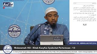 Mulazamah HSI – Kitab Kasyfus Syubuhat Pertemuan – 13