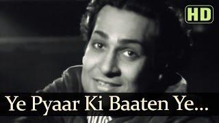 Ye Pyar Ki Batein (HD) - Anokhi Ada Songs - Surendra
