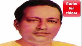 Jare Chere Elam Abdul Alim (9 52 MB) 320 Kbps ~ Free Mp3