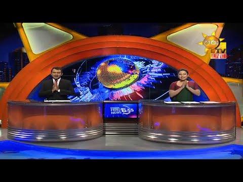 Hiru News 06.55 PM | 2020-11-25