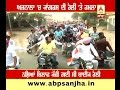 Attack on congress workers : Live visuals