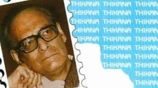 Hemanta Nukherjee Olir Katha Shuneflv (10 39 MB) 320 Kbps