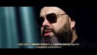 Тимати и Макс Фадеев запускают новое музыкальное шоу на канале ТНТ