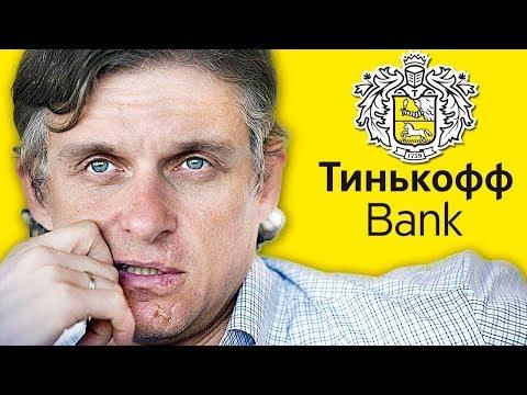 Как заработать на скандале Тинькова с блогерами?