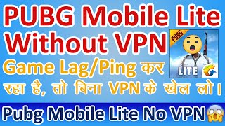 how to play pubg lite in india with ufo vpn - TH-Clip