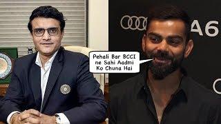 Virat Kohli's BEST Reaction On Sourav Ganguly Becoming The New President Of BCCI