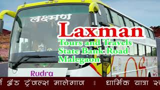 preview picture of video 'Laxman Tours and Travels Malegaon'