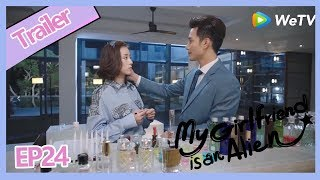 【ENG SUB 】My Girlfriend is an Alien EP24 Fang Leng and XIao Qi never abandon each other forever!