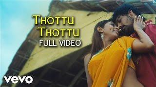 Thottu Thottu  Sadhana, Sargam