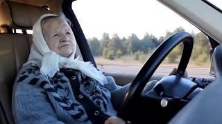 Первый раз за руль в 90 лет