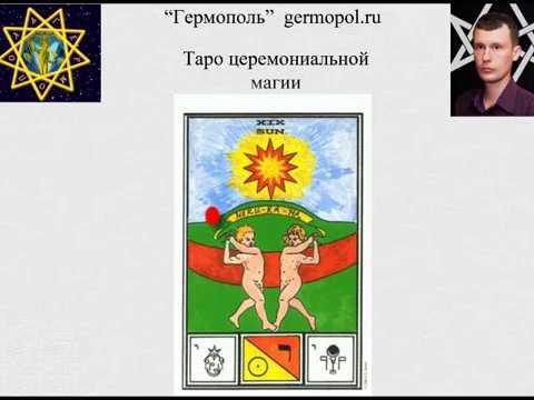 Евгений щепетнов вопросы практической магии скачать fb2