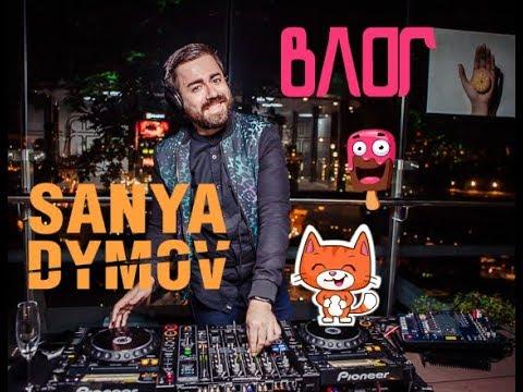DJ Саня Дымов, відео 6