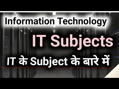 Information technology subject - information technology course ...