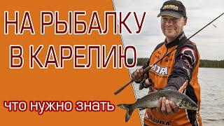 Лучшее место для рыбалки на пяозере