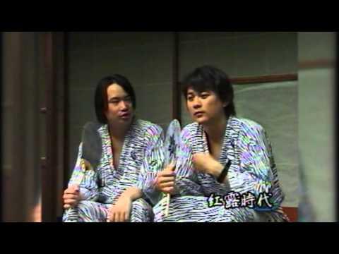 竹内睦泰×福田清盛 ゆ煙り文学史 #02 紅露時代