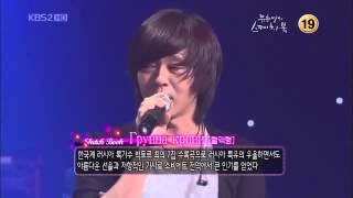 """Смотреть онлайн Корейская группа исполняет песню """"Группа крови"""""""