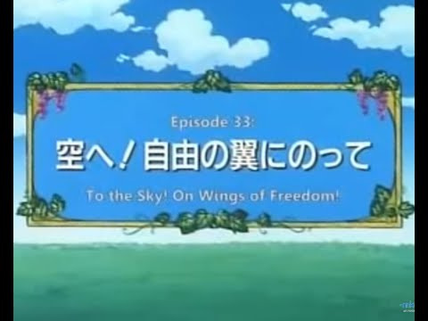 Romeo's Blue Skies - Chapter 33 To the Sky! On Wings of Freedom!