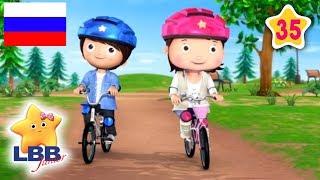 детские песенки | Езда на велосипеде | мультфильмы для детей | Литл Бэйби Бум