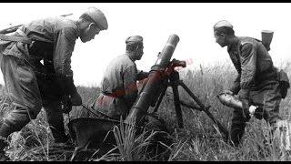 24 серия Оружие Победы минометы-навесная артиллерия