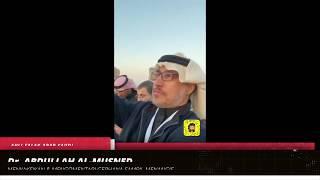 Ternyata Ini Mereka Saksi Gerhana di Arab Saudi