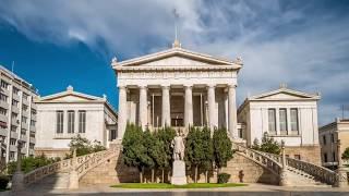 Pireas, Athens