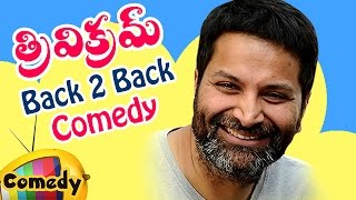 Trivikram Best Comedy Scenes | Back to Back Comedy Scenes | Brahmanandam | Ali | Mango Comedy - Download this Video in MP3, M4A, WEBM, MP4, 3GP
