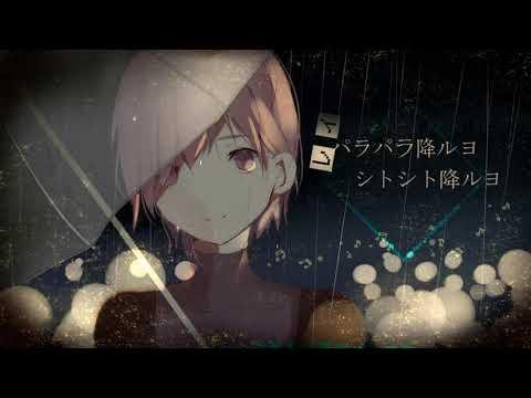 【MEIKO V3】レインコネクト/RAIN CONNECT【VOCALOID MV】