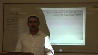גוי קדוש היחס לחטאי ישראל ר' יעקב מלול