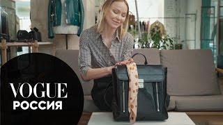 Что в сумке у Наташи Догадиной?
