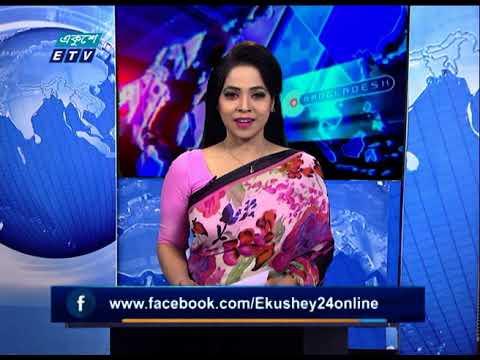 11 PM News || রাত ১১টার সংবাদ || 08 April 2021 || ETV News