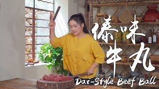 Dai-Style Beef Ball: A Delicacy Made With Pounding Iron Bars