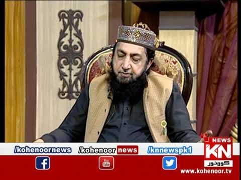 Istakhara 12 November 2020 | Kohenoor News Pakistan