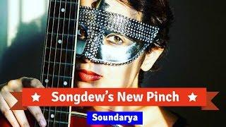 Saundarya - Unapologetic | New Pinch  - songdew