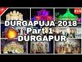 #14 :) 🔥 DurgaPuja 2018 ( Part 1 - Durgapur )