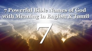 7 Powerful Bible Names of God with Meaning in English & Tamil