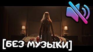 МАРЬЯНА РО – КАРТЬЕ ( #БЕЗМУЗЫКИ ) | Maryana Ro – Cartie ( КЛИП БЕЗ МУЗЫКИ !!! )