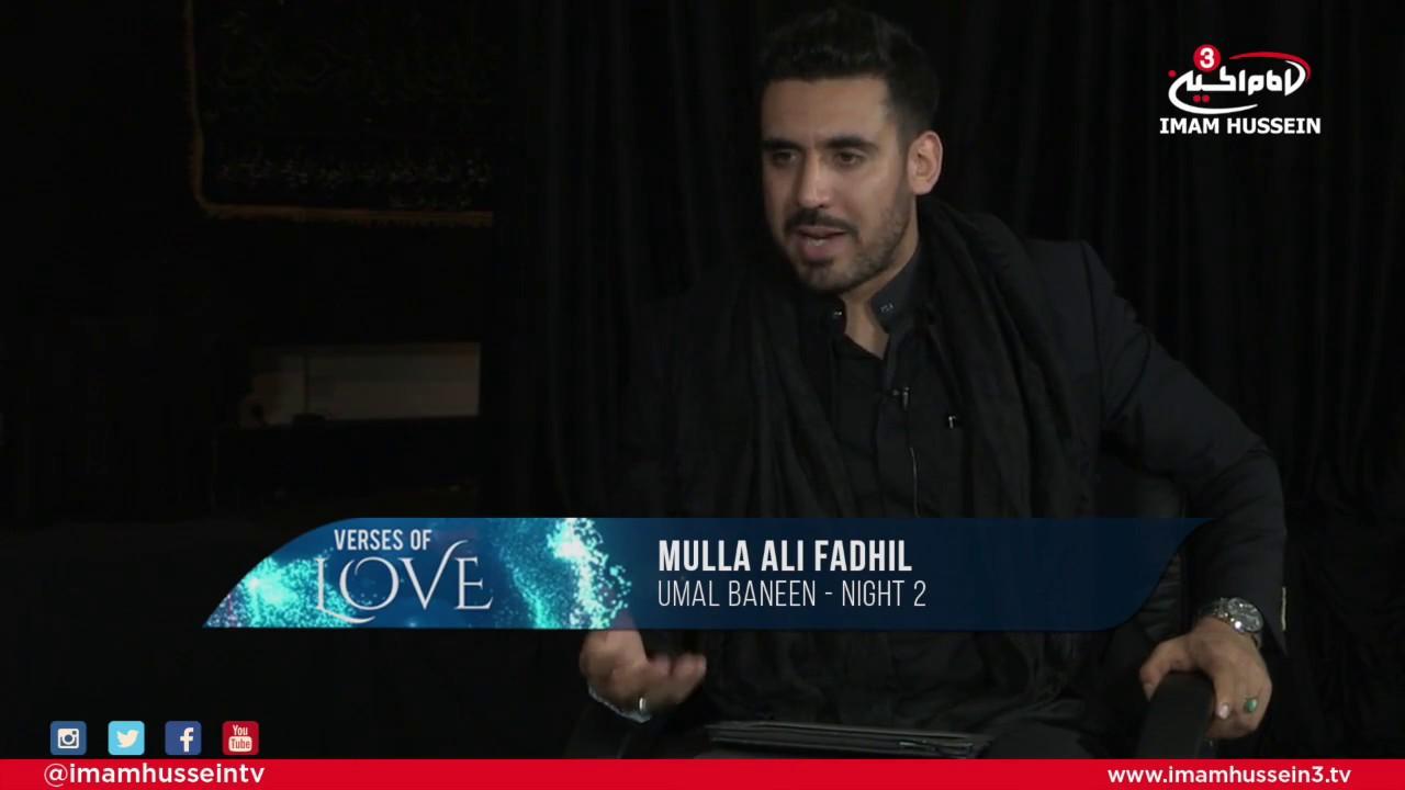 Umal Baneen | Night 2