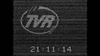 Часы TVR