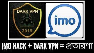 dark vpn imo hack download - Thủ thuật máy tính - Chia sẽ