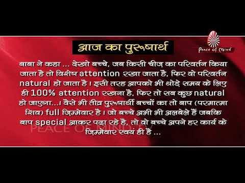 Aaj Ka Purusharth 16-11-2018 | Peace of Mind TV