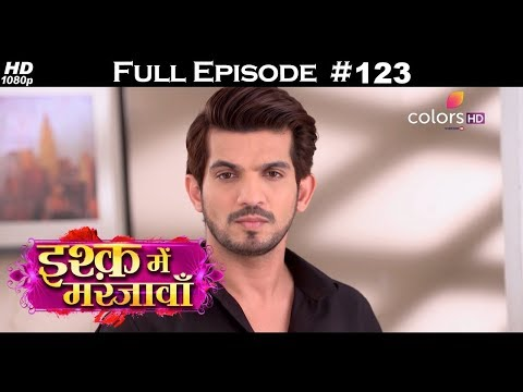 Ishq Mein Marjawan - Full Episode 123 - With English Subtitles