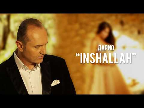 Dario - Inshallah (Lyrics video) | 2019  #inshallah