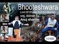 anuj sa:(Full Audio Song ) bholenath Video Song | monisha agraval | sandhu a | New Song 2016