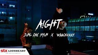 JUNG DAEHYUN(정대현) X Waackxxxy(왁시) - 'Aight(아잇)' Original Choreography Collaboration