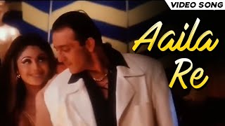 Aaila Re | Anu Malik | Sanjay Dutt | Shilpa Shetty | Superhit Bollywood Song | With Subtitles