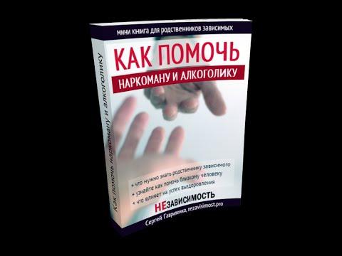 Клиника лечения алкоголизма севастополь