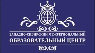 Основы общей педагогики (Апанасенко О.Н.)
