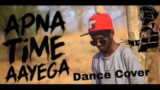 Apna Time Aayega Dance  Choreography Gully Boy Ranveer Singh Alia Bhatt Divine Dub Sharma