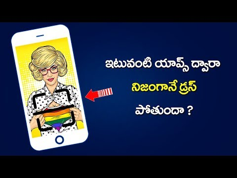 Download Body Scanner App For Android Telugu 2017 Video 3GP